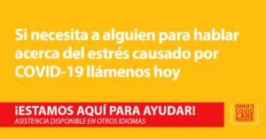 Spanish Ad 2