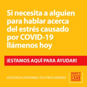Spanish Ad 3