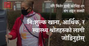 All-Set-Nepali3.4-B